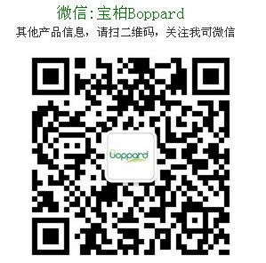 Transferrin, Human, recombinant expressed in plants -价格-厂家-供应商-广州波柏贸易有限公司