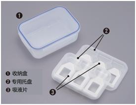 iP-TEC® 细胞培养瓶_价格-厂家-供应商-WAKO和光纯药(和光纯药工业株式会社)