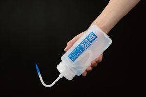 全方位洗瓶(1000ml蓝色) _价格-厂家-供应商-WAKO和光纯药(和光纯药工业株式会社)