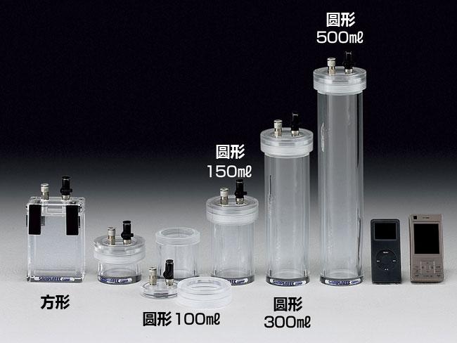 可换气便携式真空样品容器圆形500ml_价格-厂家-供应商-WAKO和光纯药(和光纯药工业株式会社)