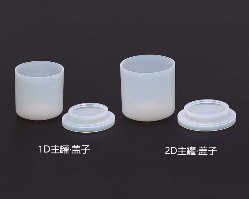 PFA大容量高粘度物质储存罐 1D主罐-氟树脂PFA瓶-wako富士胶片和光