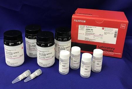 ADRA试剂盒-药物分析-wako富士胶片和光
